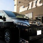 千葉県市川市からお越しの新車トヨタヴォクシーにミラータイプのカーフィルム『ソーラーガードクァンタム』をリアセットで施工させていただきました。
