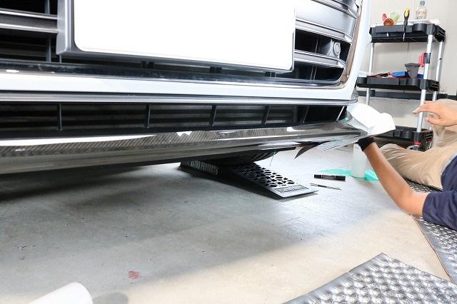 アウディS5にグロスカーボンフィルムを施工 貼り付け画像