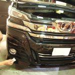 東京都からお越しの新車トヨタヴェルファイアにセラミックプロ9H2層コーティングを施工させていただきました。