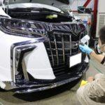 新車トヨタアルファードに高耐久性、高防汚性のクォーツガラスコーティング!千葉県長生郡よりM様ありがとうございます。