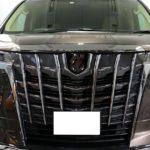 千葉県習志野市のトヨタ・アルファードが新車でご入庫!光沢が続くガラスコーティングを施工させて頂きました!