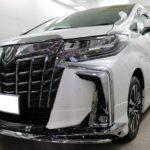千葉県白子町からお越しの新車トヨタアルファードモデリスタに親水性のカーコーティング『クォーツガラスコート』を施工させていただきました。