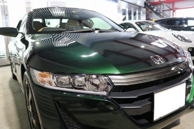 ホンダS660が東京都葛飾区よりご入庫され、超親水性コーティングを施工させて頂きました。