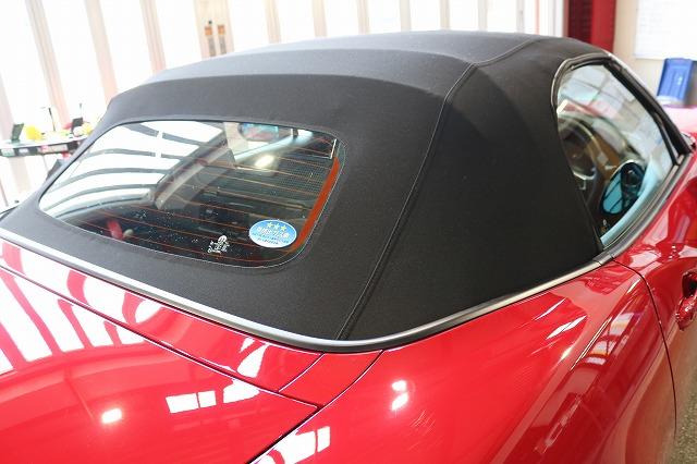 フィアット アバルト124スパイダーに幌コーティング施工後 幌の画像