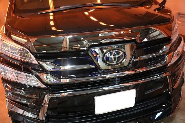 新車トヨタ・ヴェルファイアにファインラボヒールプラスを施工 焼付正面画像