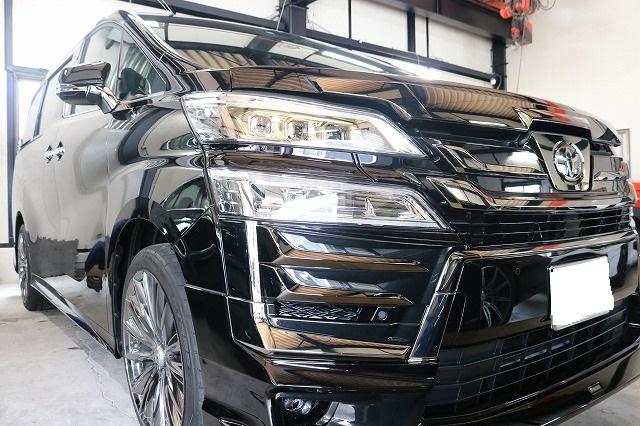 新車トヨタ・ヴェルファイアにファインラボヒールプラスを施工後 正面画像