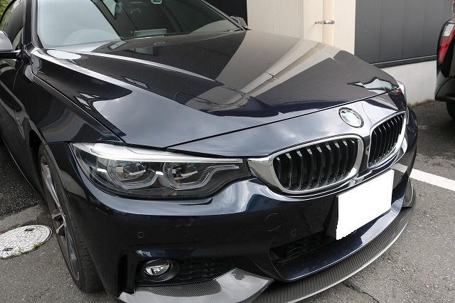 BMW440iへカーコーティング施工 入庫時のフロント写真