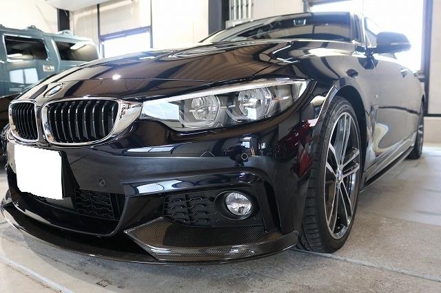 BMW440iへカーコーティング施工後 フロント画像