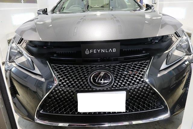 新車レクサスLC500hにファインラボヒールプラスを施工前 正面画像