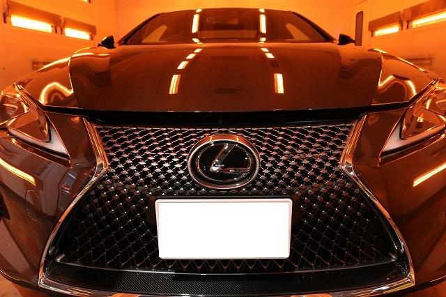 新車レクサスLC500hにファインラボヒールプラスを施工 遠赤外線画像