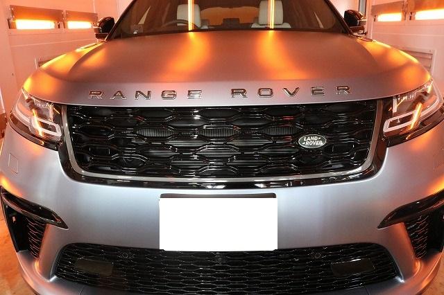 レンジローバーヴェラールにカーコーティング施工 遠赤外線正面画像
