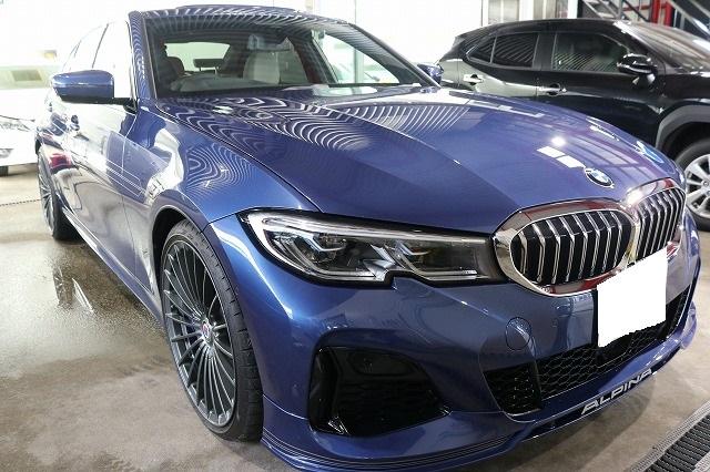 BMWコーティング アルピナB3