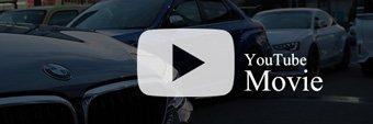 施工事例「YouTube」
