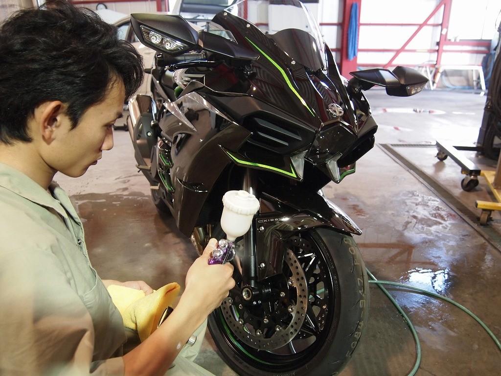 カワサキニンジャH2にCR-1コーティング新車コースにてご依頼頂きました。