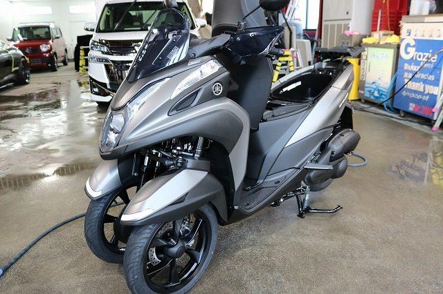 東京都江戸川区からお越しの新車ヤマハトリシティにバイク専用コーティングCR-1を施工させていただきました。