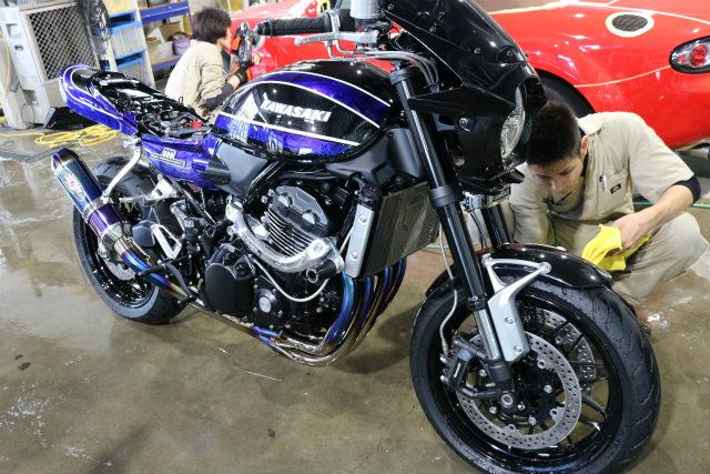 Kawasaki バイクコーティング